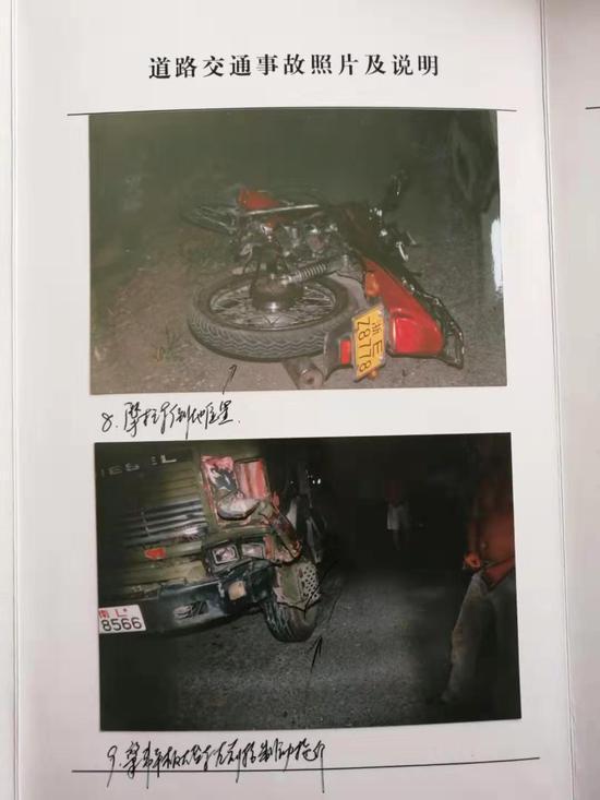 事故资料。安吉警方提供