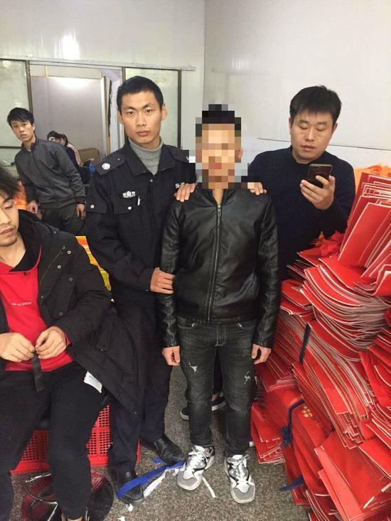 韩某曾因实施抢劫被云南警方列为网上追捕的对象。苍南警方供图