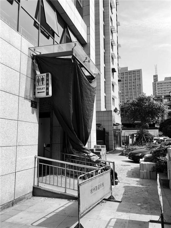 小塔儿巷21号的公厕。
