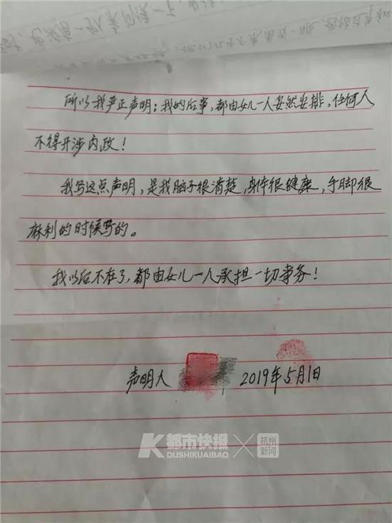 见习记者 刘抗 摄