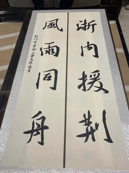 浙江援鄂日记丨刘利民:患者说要为我们吹一曲萨克斯,名字叫《回家》