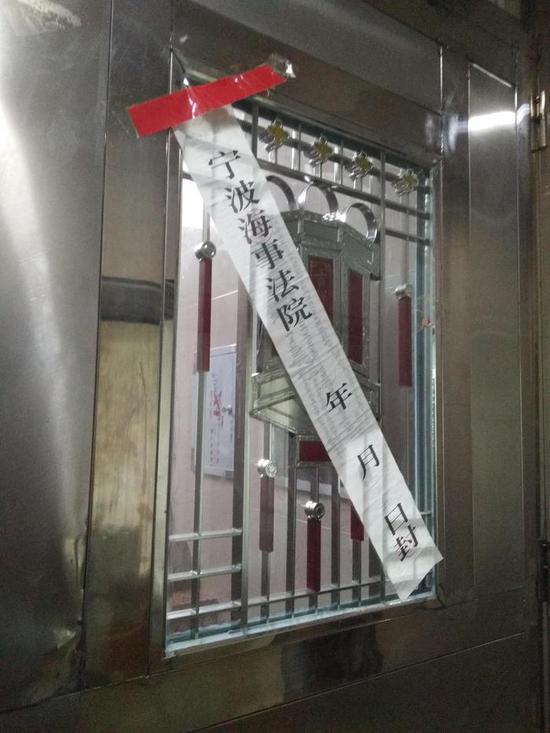 浙江老赖逃债躲猫猫十年 最终被判刑并如数还钱