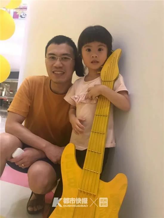 紫金陈和他六岁的女儿