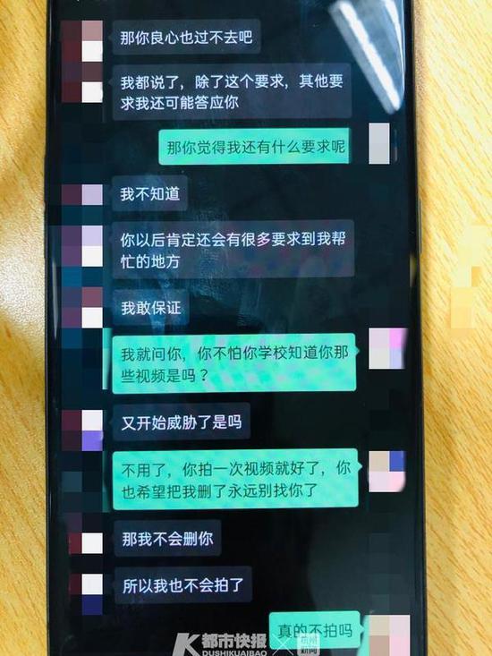 浙江39岁男子一人分饰三角 利用女子裸照骗财骗色