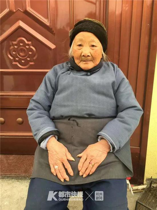 浙最长寿老人在临海 老人很爱干净现在还能自己洗衣