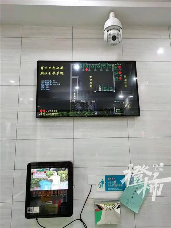 杭州推进智慧公厕建设 滞留报警系统提供人性化帮助