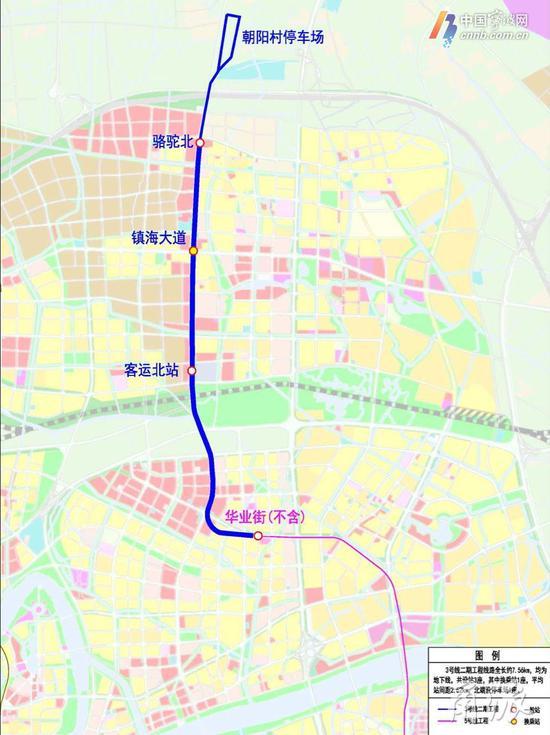 (地铁3号线二期工程线路示意图)