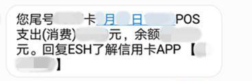 """小伙专偷银行卡""""闪付""""5万余元。义乌检察院提供"""