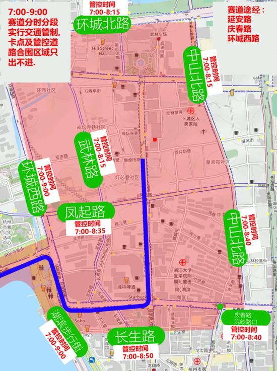 杭州马拉松部分道路交通管制 最全出行攻略请收好