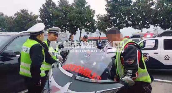 浙男子骑着40万的宝马摩托上高速 拉风没多久就被拦