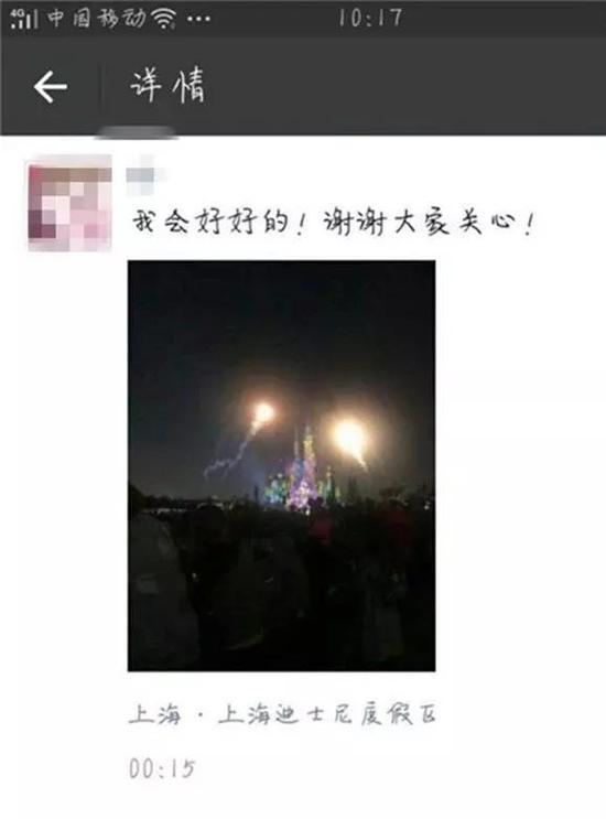(4月3日,小叶的朋友圈更新)
