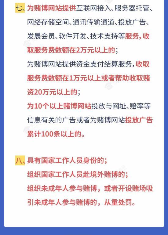 20余人被抓赌资32万余元 杭州警方摧毁聚众赌博窝点