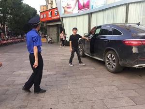 杭州1地方违停十分钟可免罚被疯转 网友:这个真当好