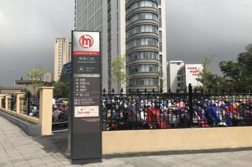14000余个车位新增 杭州这些地铁口发生了新变化