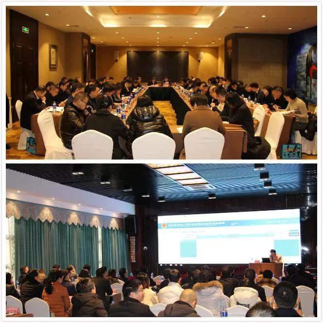 全省劳动人事争议疑难问题研讨会在金华召开