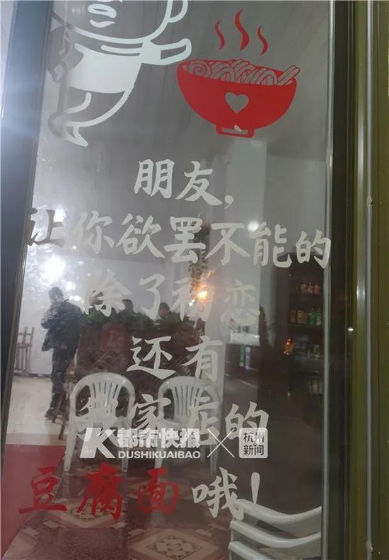 开车40公里为了吃面 杭州一不起眼的夜宵店生意超好