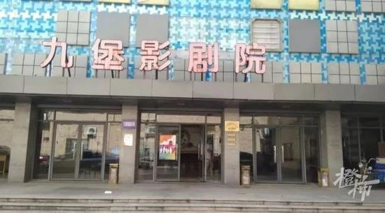 杭州九堡影剧院关闭 杭海路将提升改造完善配套设施