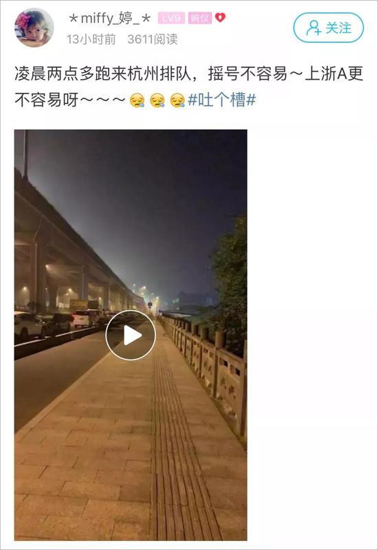 图来源萧内网萧山论坛