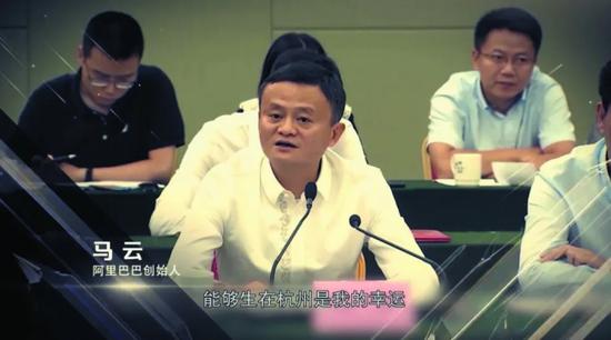 杭州这场网络招聘会 上千家单位2小时近万人投简历