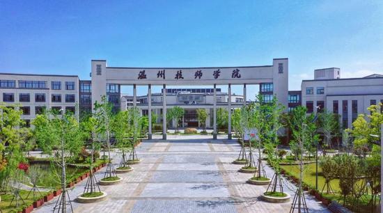 温州技师学院成就不平凡的职业工匠