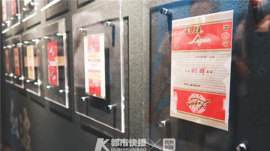 金源昌烟草博物馆内展示的旧烟标