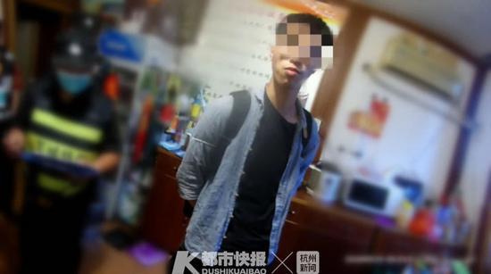 浙1男子举报足浴店涉黄自己反被抓 真相让人哭笑不得