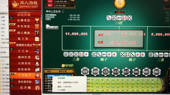 涉及赌资数十亿 宁波余姚公安破特大网络开设赌场案