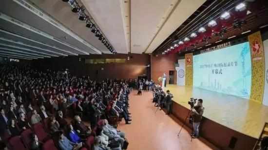 2017年中国(广州)国际纪录片节开幕式