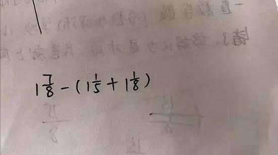母子为这道四年级数学题发生争吵。图片来源:东阳公安