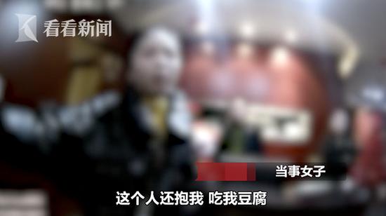 杭州女子找不到男友给警察一巴掌 扬言:我在示范