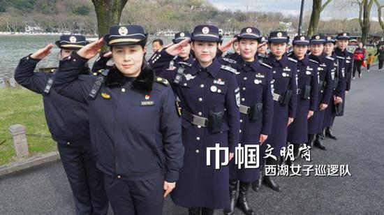 """图为:""""全国巾帼文明岗""""——西湖女子巡逻队。西湖景区执法局摄"""