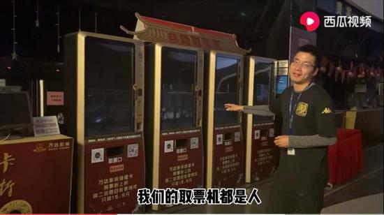 宁波一位送外卖的影院店长:等了100多天终于看到曙光