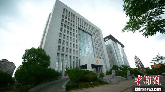 图为台州市椒江区人民检察院。 椒江区人民检察院供图