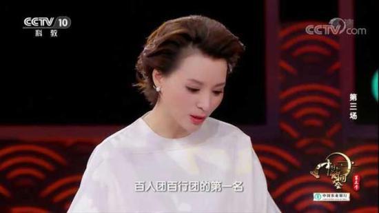 杭州外卖哥亮相《中国诗词大会》 自称是金庸