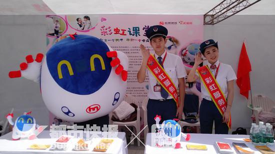 ▲杭州地铁运营分公司开展宣教活动