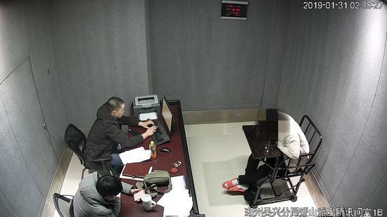 审讯犯罪嫌疑人 吴兴公安提供