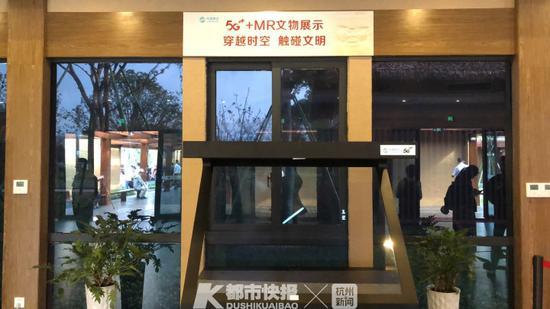 访客中心这个5G+MR设施,可以看良渚文物细节