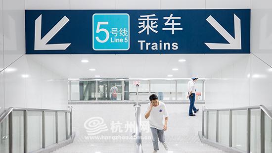 不过,该报告预判,年底五号线全线通车时客流量将有大变化。
