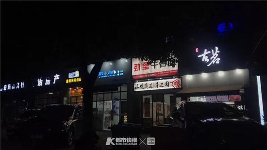 昨晚这家面店门口 图片由快报读者提供