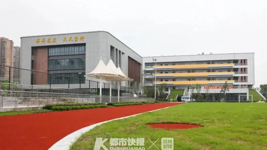 杭州开学最新消息 十几所学校换了新校长设备升级