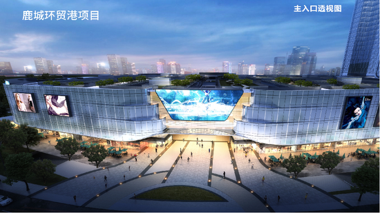 鹿城这个项目 建成后将成西部标志性建筑