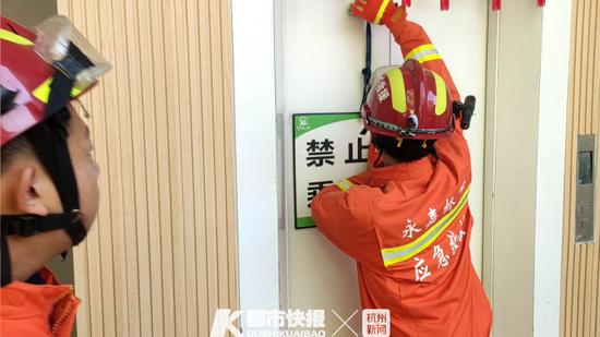 温州5岁男孩上学被困电梯 一查原来是电梯被冻坏