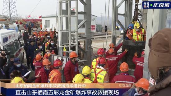 山东笏山金矿获救被困工人中 有浙江一公司的工作人员