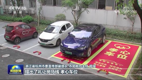 央视点赞杭州 以数字赋能做强文明城市的智慧支撑
