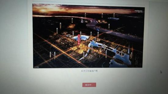 杭州首个线上报名摇号楼盘来了 完整体验报告在此