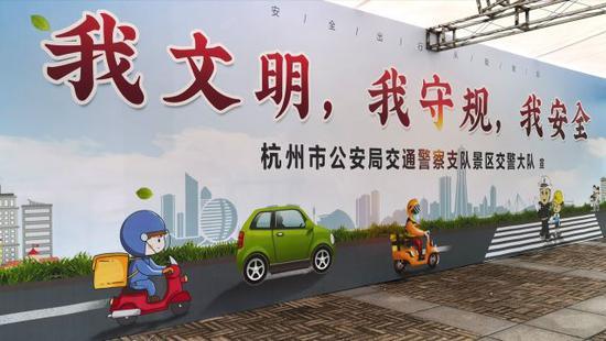 杭州西湖风景名胜区千警上路 开展电动自行车集中整治