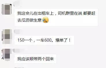 101小姐姐们在杭州成团 总决赛结束后出租车都