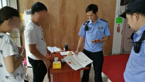 民警查看查看了赵某的营业执照等相关材料。派出所供图