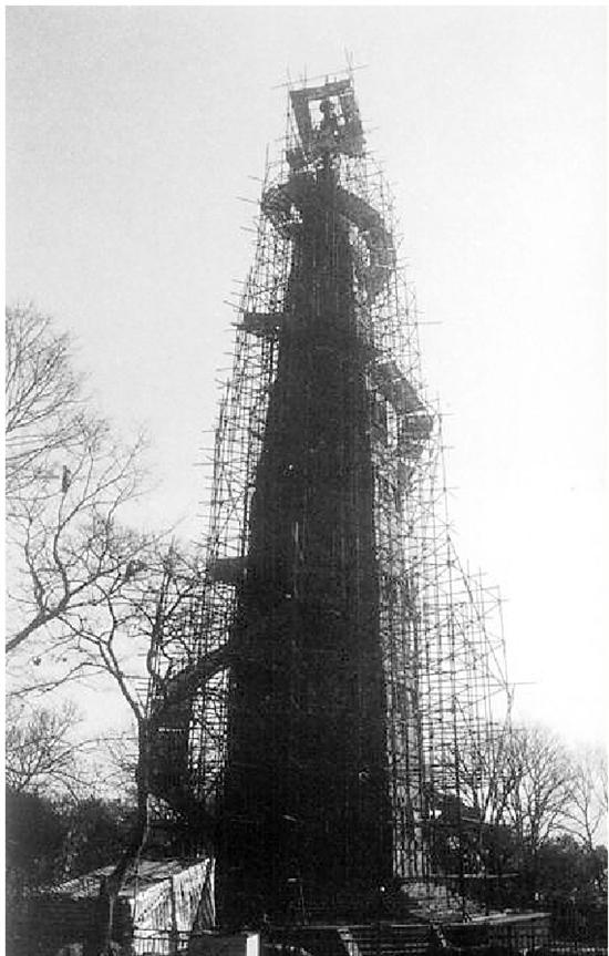 1997年的保俶塔