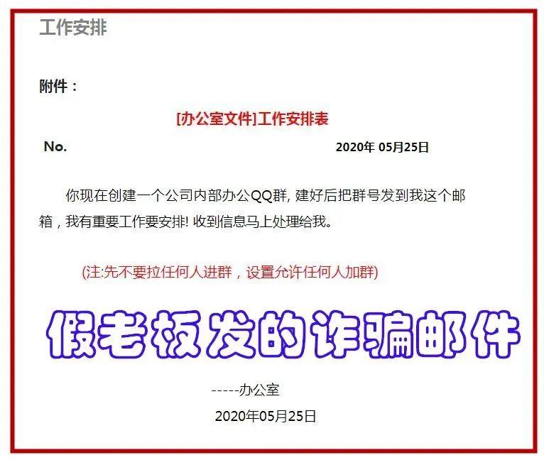 一天内被骗173万 杭州警方发布紧急预警小心这类人